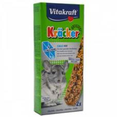 Vitakraft Kracker Su Kalciu